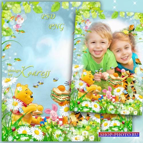 Рамка для детских фото - Веселая компания на пикнике
