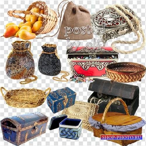 Клипарт в png - Ларцы, мешки, корзинки