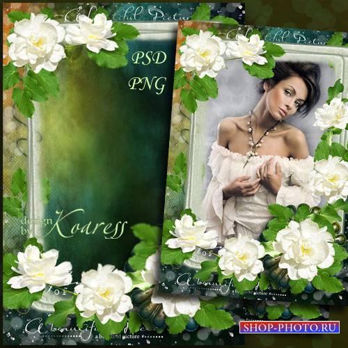 Женская фоторамка - Белые розы для винтажного фото
