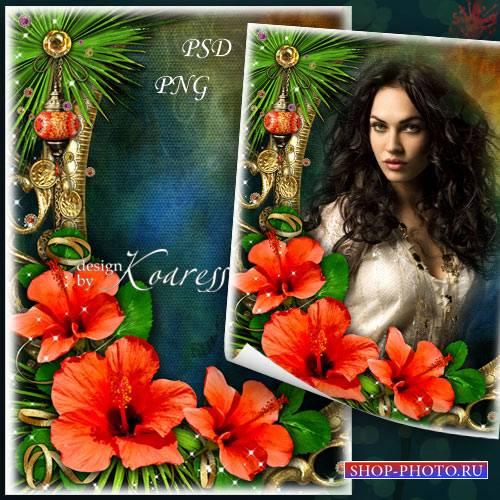 Фоторамка для романтических фото - Тропический яркий цветок
