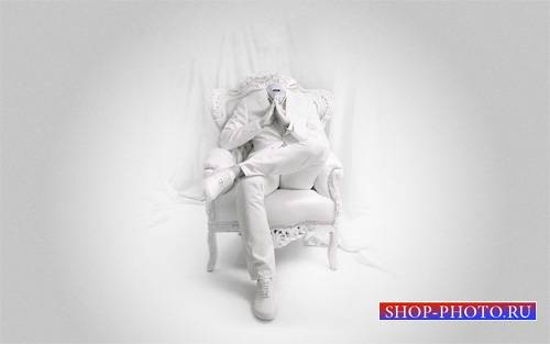 Шаблон psd - На кресле в костюме