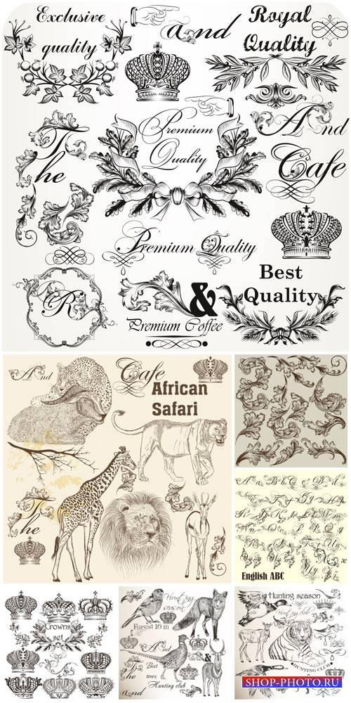 Дизайнерские элементы, животные, алфавит в векторе / Design elements, anima ...