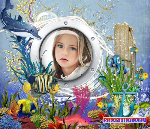 Рамка детская – Подводный мир