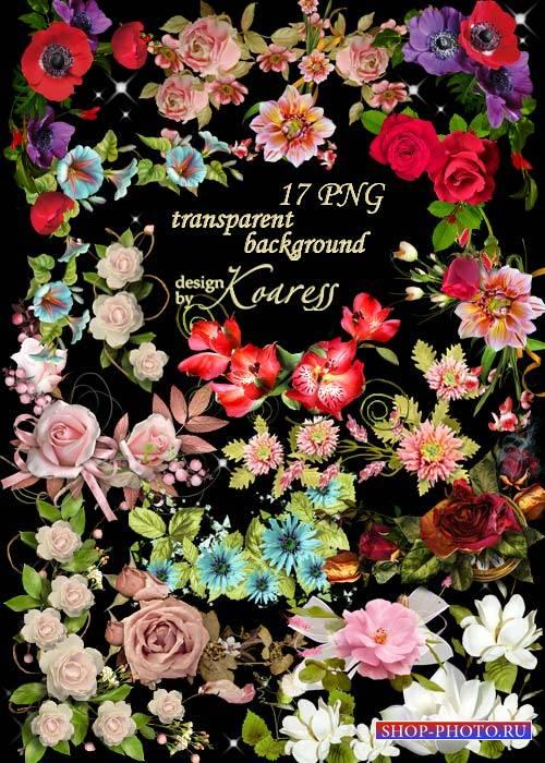 Набор цветочных png кластеров для фотошопа - Такие разные цветы