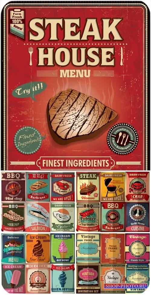 Продуктовые этикетки в векторе, мясо, рыба / Food labels vector, meat, fish