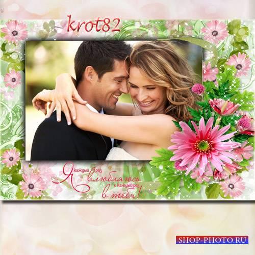 Нежная цветочная рамка для пары - Нежные прикосновения
