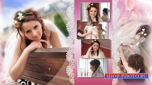 Свадебный проект для ProShow Producer - Романтика в розовом