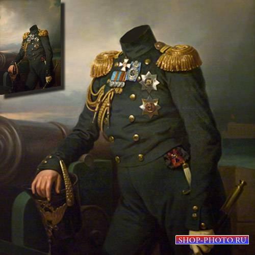 Главнокомандующий флота XIX века - Шаблон для мужчин