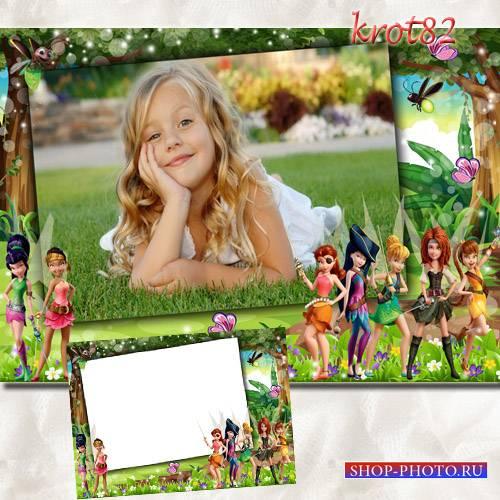 Рамка для девочки с феями - Тайна леса
