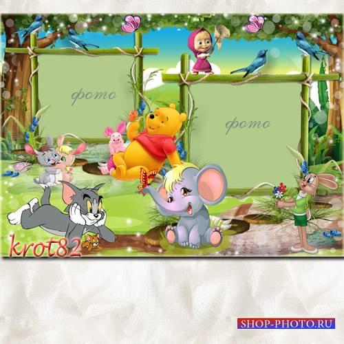 Рамка для детей с Машей, Томом и Джерри, Вини пухом и другими - Волшебный л ...