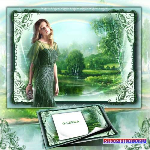 Рамка с фоном для фотошопа - Сюжет божественной картины