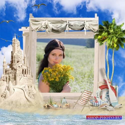 Рамка женская – Замок из песка