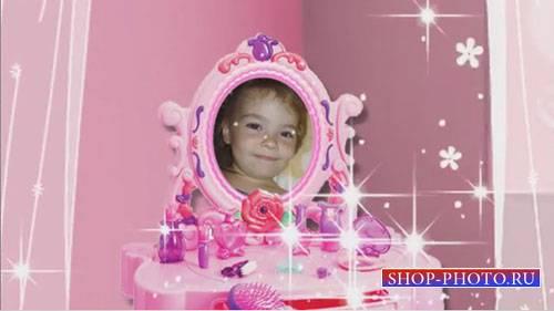 Детский проект для ProShow Producer - Модница