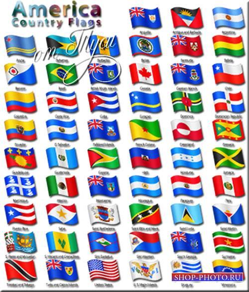 Клипарт - Государственные флаги Америки