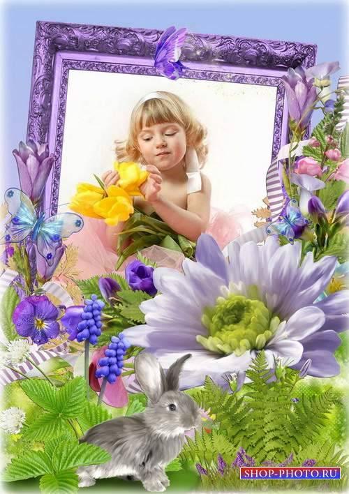 Детская рамка для оформления фото - Летняя цветочная сказка