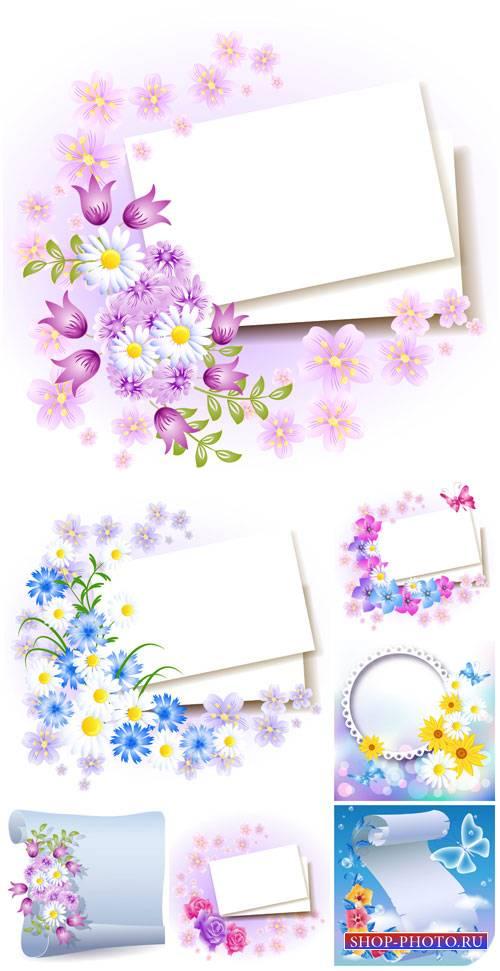 Векторные открытки и плакаты с цветами / Vector greeting card with flowers  ...