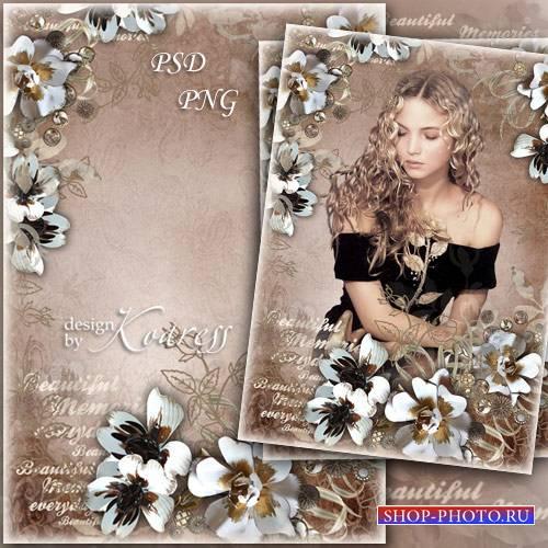 Романтическая фоторамка - Романтических воспоминаний нежность