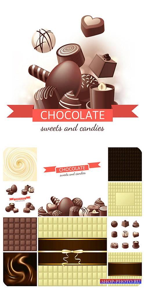 Шоколад, конфеты, векторные фоны / Chocolate, sweets, vector backgrounds