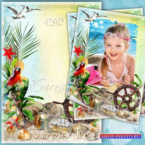 Морская рамка для фотошопа - Лето, море, приключения