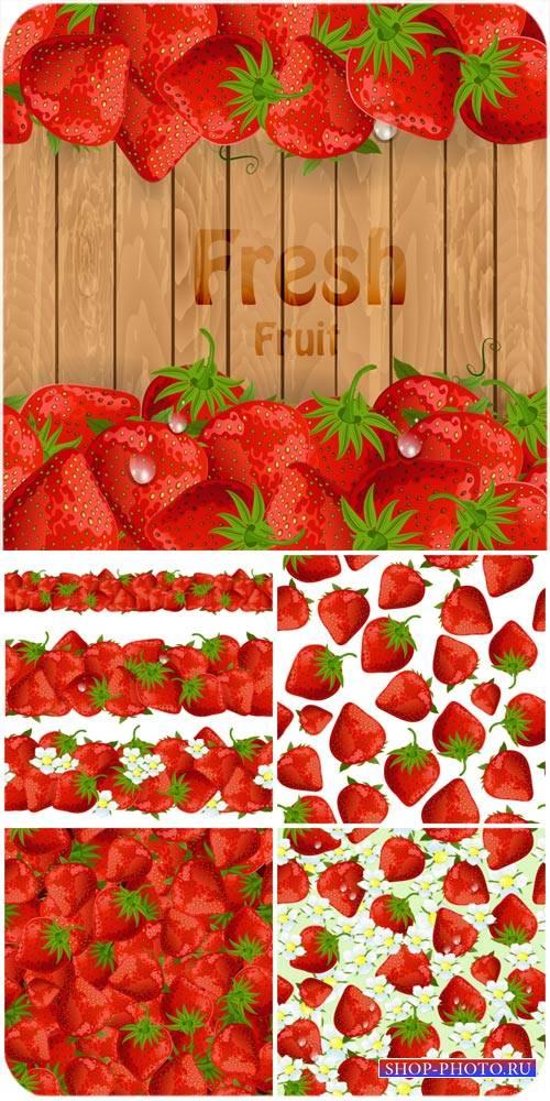 Клубника, фоны в векторе / Strawberries, backgrounds vector