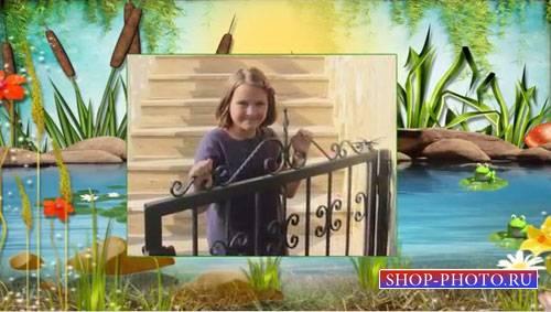 Детский проект для ProShow Producer - Лягушачий хор