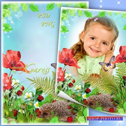 Детская рамка для фото - Земляничная поляна