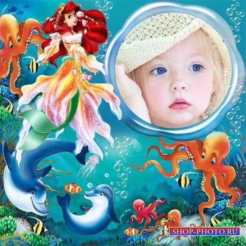 Рамка детская – Подводные танцы с Ариэль
