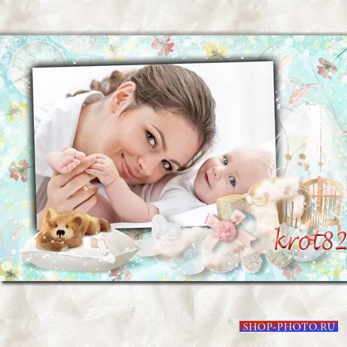 Детская рамка с мишкой – Родился наш ребенок