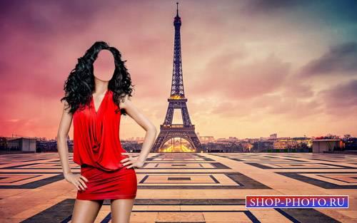 Шаблон для девушек - Однажды в Париже
