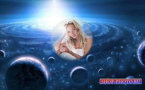 Рамка для фотошопа - Шар в космосе