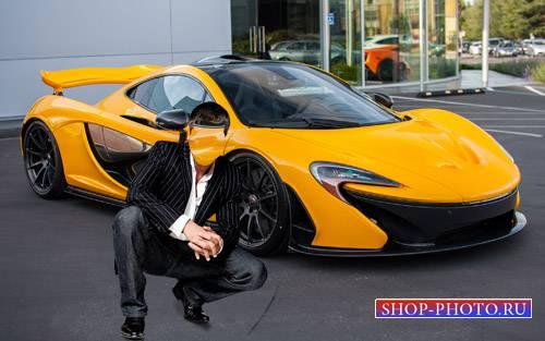 Шаблон мужской - Спортивный McLaren
