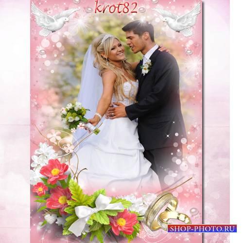Свадебная фоторамка – Голуби и свадебные кольца