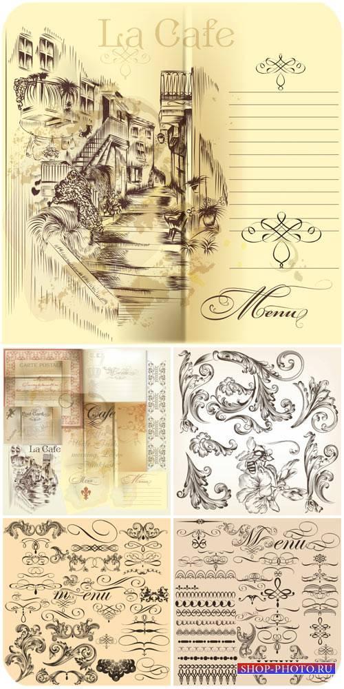 Винтажное меню, орнаменты, дизайнерские элементы / Vintage menu, ornaments, ...