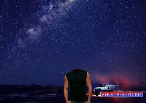 Мужской шаблон - Звездное небо