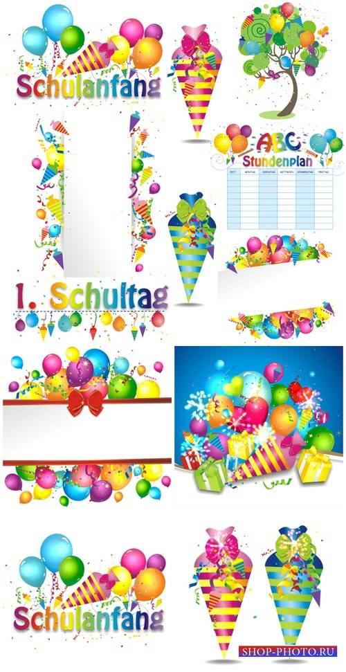 Праздничный вектор с воздушными шарами / Festive background with balloons