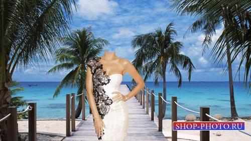 Шаблон для фотомонтажа - Девушка на Гавайях
