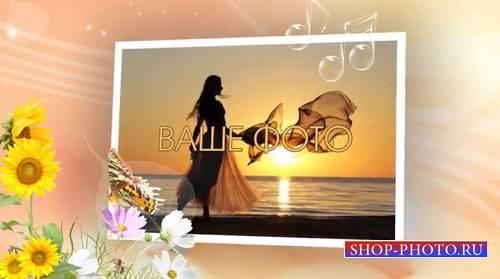Романтический проект для ProShow Producer - Цветочный бал