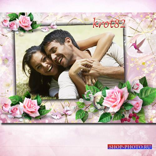 Фоторамка для девушки или пары - Хочешь тронуть розу