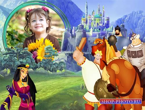Рамка детская – Шамаханская царица и три богатыря