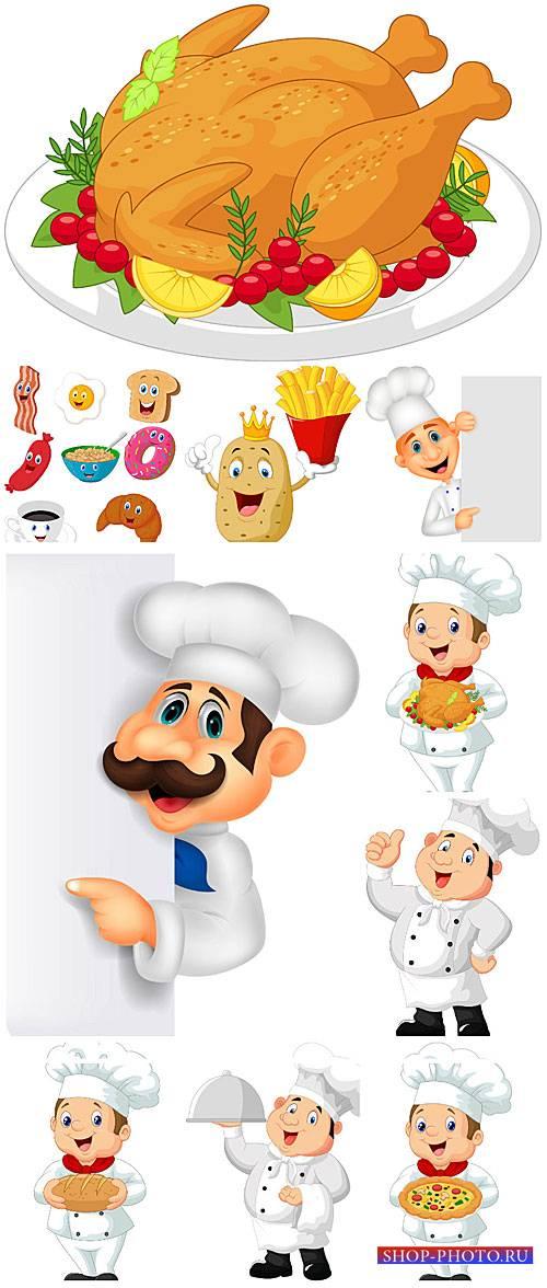 Повара, вкусная еда в векторе / Cook, delicious food vector