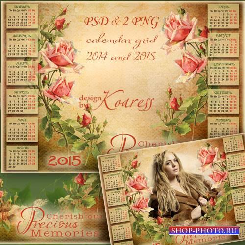 Романтический календарь с фоторамкой на 2015, 2014 года - Прекрасные храни  ...
