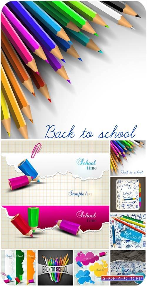 Школьный вектор, карандаши и краски / School vector pencils and paint