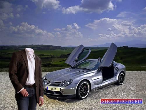 Шаблон psd мужской - Богатый мужчина и его Mercedes-McLaren