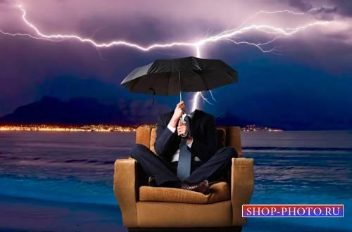 Шаблон для фотошопа - Мужчина с зонтиком