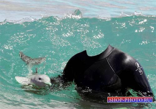 Мужской шаблон - Вы с маленьким дельфином