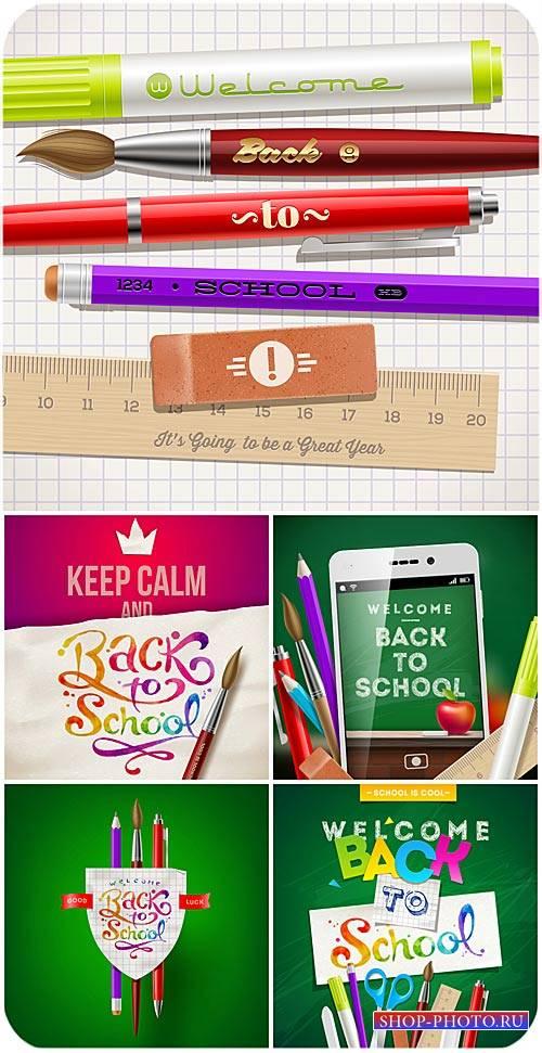 Школьный вектор, фоны с ручками и карандашами / School vector backgrounds