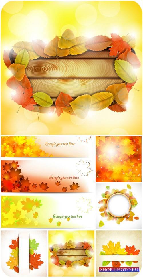 Осень, векторные фоны и баннеры с листьями / Autumn, vector backgrounds and ...