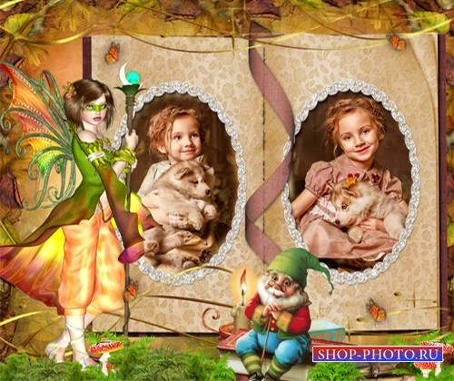 Рамка детская – Сказки маленького гнома