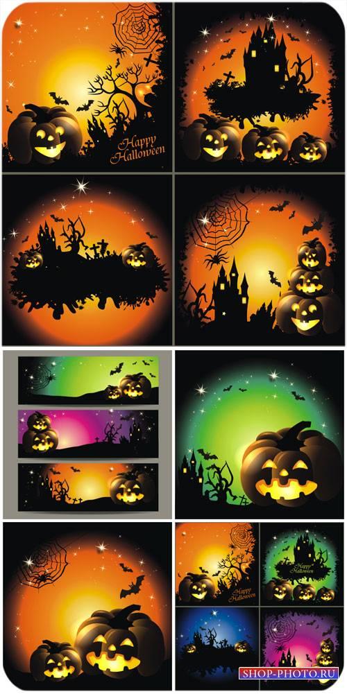 Хэллоуин, векторные праздничные фоны с тыквой / Halloween vector festive ba ...