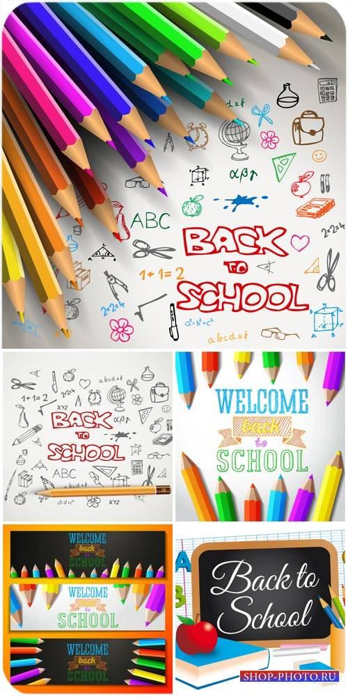 Школьный вектор, фоны с разноцветными карандашами / School vector backgroun ...
